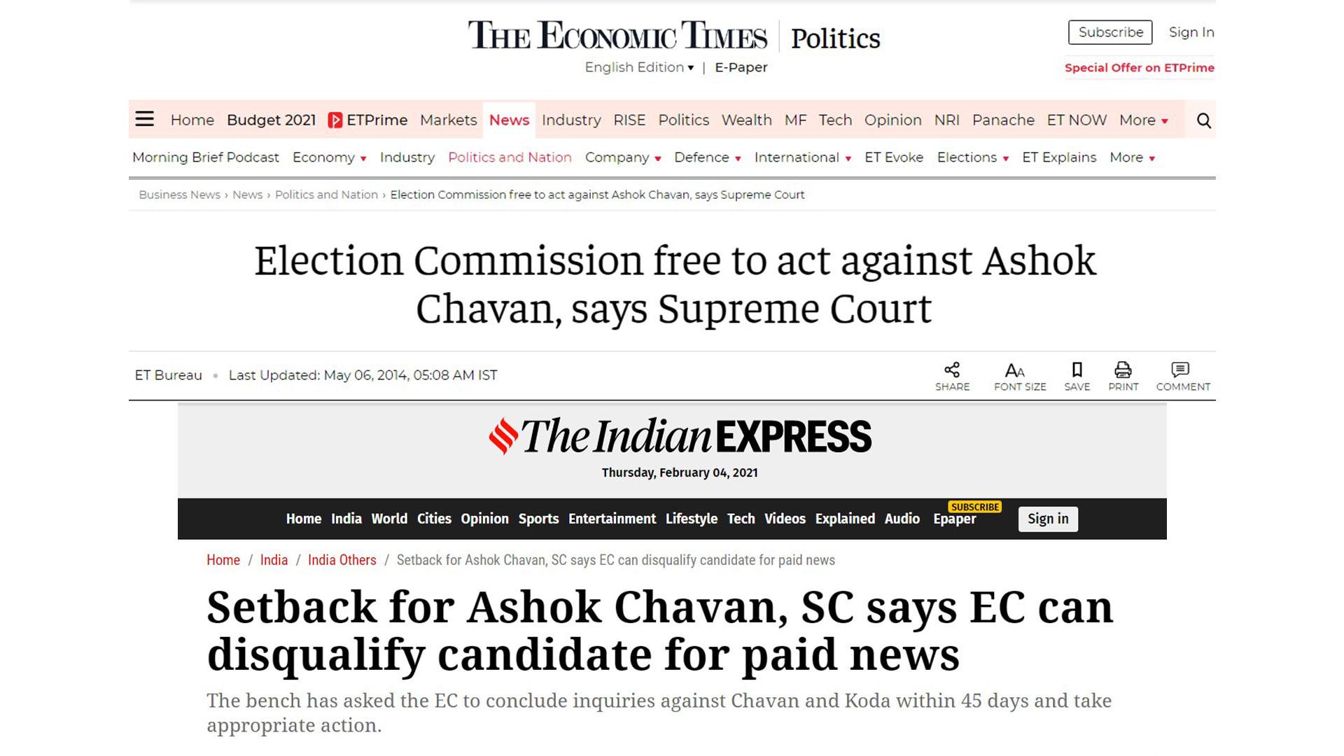 Ashok Chavan Case, 2014 (Paid news case)